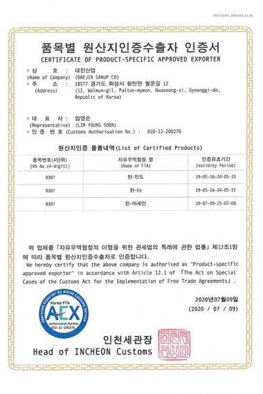 certifi11.jpg